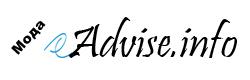 Модни съвети | Eadvise.info